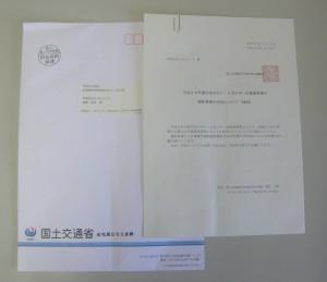 RIMG2655